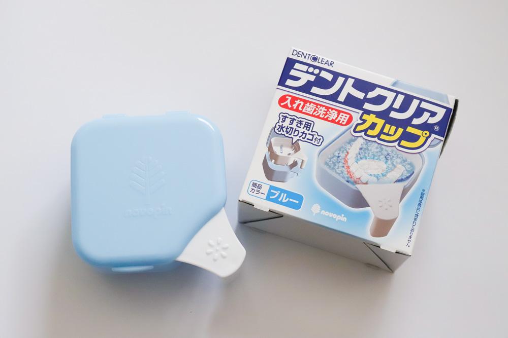 洗浄液用カップ